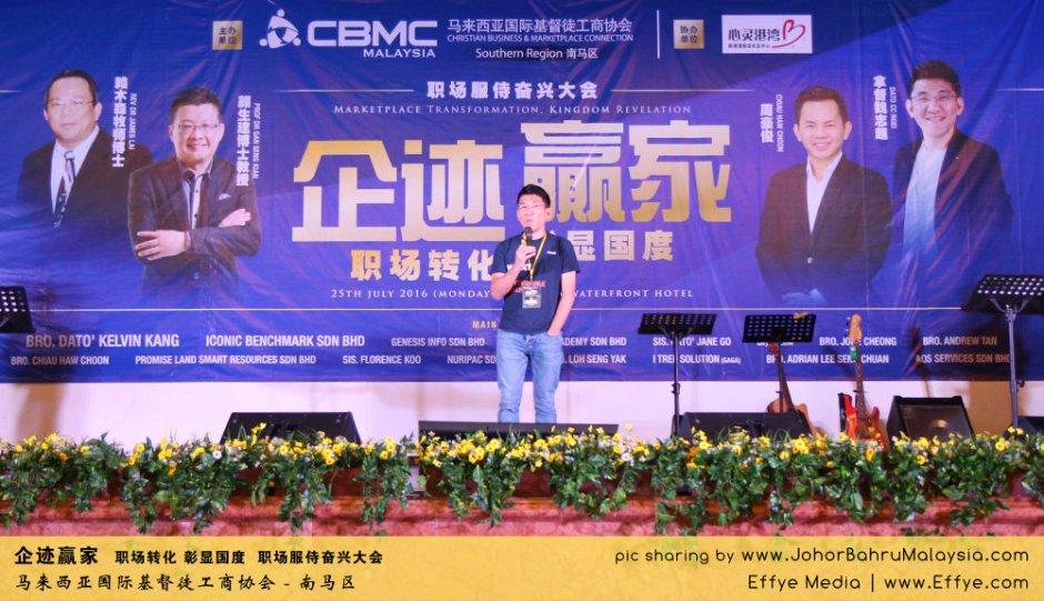 企迹赢家 职场转化 彰显国度 职场服侍奋兴大会 CBMC Malaysia Christian Business and Marketplace Cennection 马来西亚国际基督徒工商协会 Speaker at Johor Bahru Malaysia C01