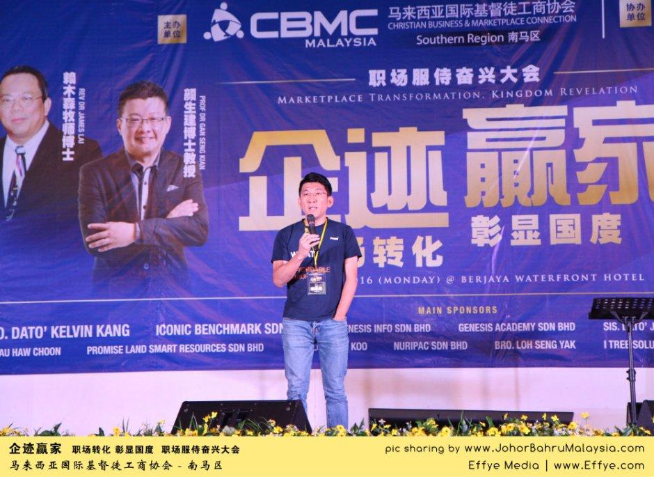 企迹赢家 职场转化 彰显国度 职场服侍奋兴大会 CBMC Malaysia Christian Business and Marketplace Cennection 马来西亚国际基督徒工商协会 Speaker at Johor Bahru Malaysia C02