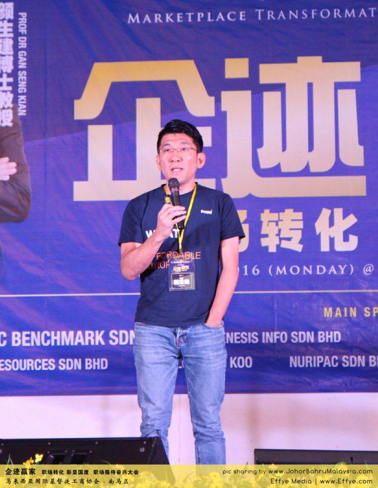 企迹赢家 职场转化 彰显国度 职场服侍奋兴大会 CBMC Malaysia Christian Business and Marketplace Cennection 马来西亚国际基督徒工商协会 Speaker at Johor Bahru Malaysia C03
