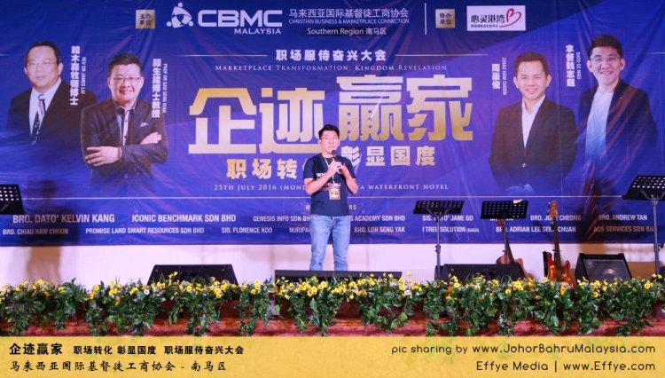 企迹赢家 职场转化 彰显国度 职场服侍奋兴大会 CBMC Malaysia Christian Business and Marketplace Cennection 马来西亚国际基督徒工商协会 Speaker at Johor Bahru Malaysia C04