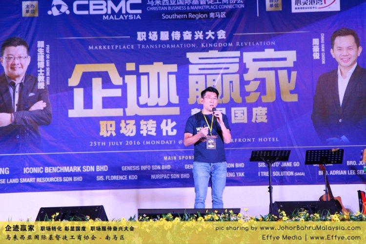 企迹赢家 职场转化 彰显国度 职场服侍奋兴大会 CBMC Malaysia Christian Business and Marketplace Cennection 马来西亚国际基督徒工商协会 Speaker at Johor Bahru Malaysia C05
