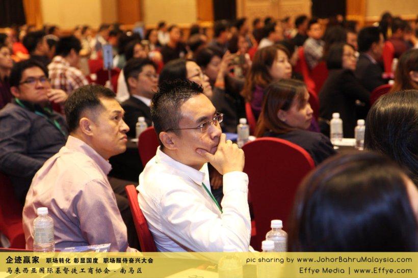 企迹赢家 职场转化 彰显国度 职场服侍奋兴大会 CBMC Malaysia Christian Business and Marketplace Cennection 马来西亚国际基督徒工商协会 Speaker at Johor Bahru Malaysia C06