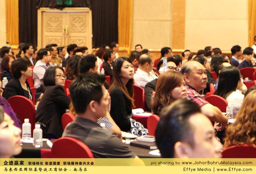 企迹赢家 职场转化 彰显国度 职场服侍奋兴大会 CBMC Malaysia Christian Business and Marketplace Cennection 马来西亚国际基督徒工商协会 Speaker at Johor Bahru Malaysia C07