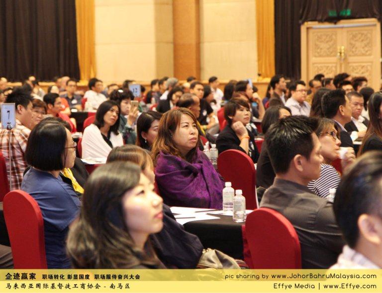 企迹赢家 职场转化 彰显国度 职场服侍奋兴大会 CBMC Malaysia Christian Business and Marketplace Cennection 马来西亚国际基督徒工商协会 Speaker at Johor Bahru Malaysia C08