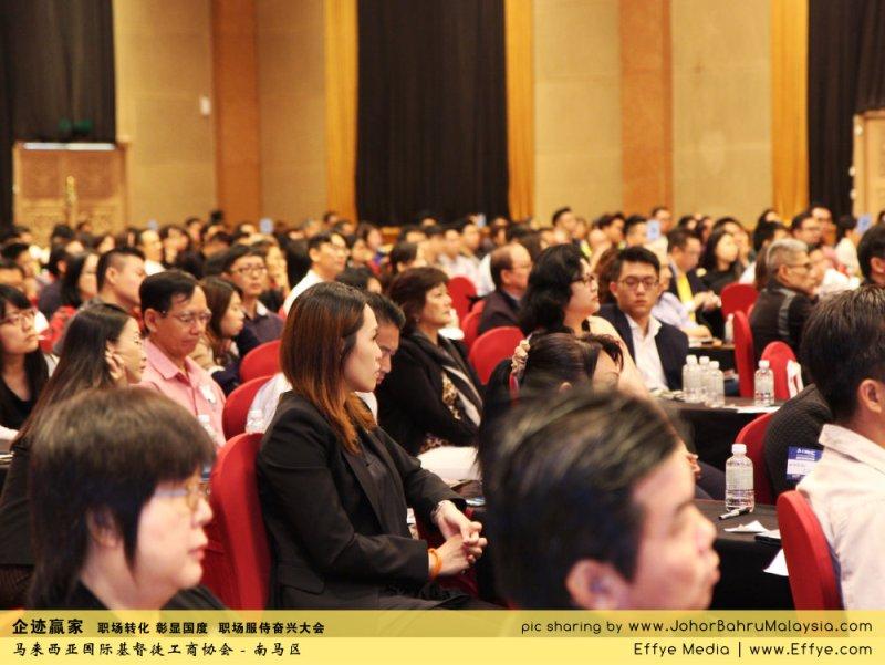 企迹赢家 职场转化 彰显国度 职场服侍奋兴大会 CBMC Malaysia Christian Business and Marketplace Cennection 马来西亚国际基督徒工商协会 Speaker at Johor Bahru Malaysia C10