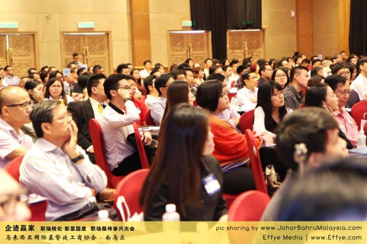 企迹赢家 职场转化 彰显国度 职场服侍奋兴大会 CBMC Malaysia Christian Business and Marketplace Cennection 马来西亚国际基督徒工商协会 Speaker at Johor Bahru Malaysia C11