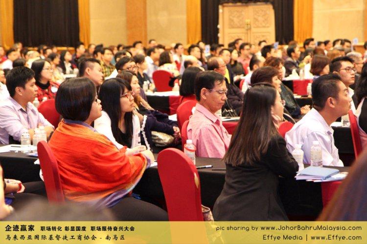 企迹赢家 职场转化 彰显国度 职场服侍奋兴大会 CBMC Malaysia Christian Business and Marketplace Cennection 马来西亚国际基督徒工商协会 Speaker at Johor Bahru Malaysia C12
