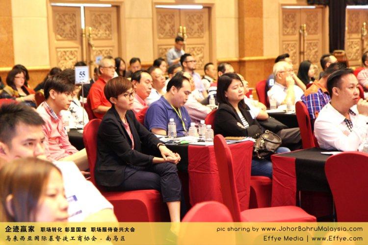 企迹赢家 职场转化 彰显国度 职场服侍奋兴大会 CBMC Malaysia Christian Business and Marketplace Cennection 马来西亚国际基督徒工商协会 Speaker at Johor Bahru Malaysia C14