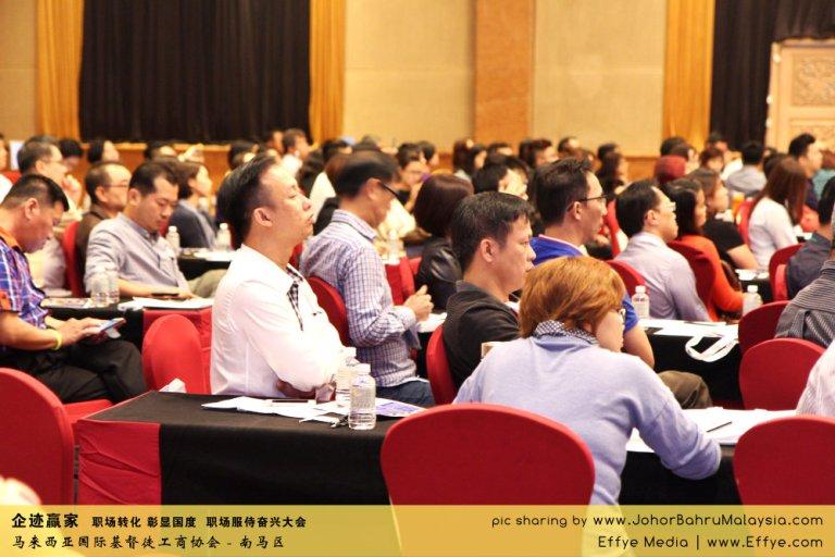 企迹赢家 职场转化 彰显国度 职场服侍奋兴大会 CBMC Malaysia Christian Business and Marketplace Cennection 马来西亚国际基督徒工商协会 Speaker at Johor Bahru Malaysia C15
