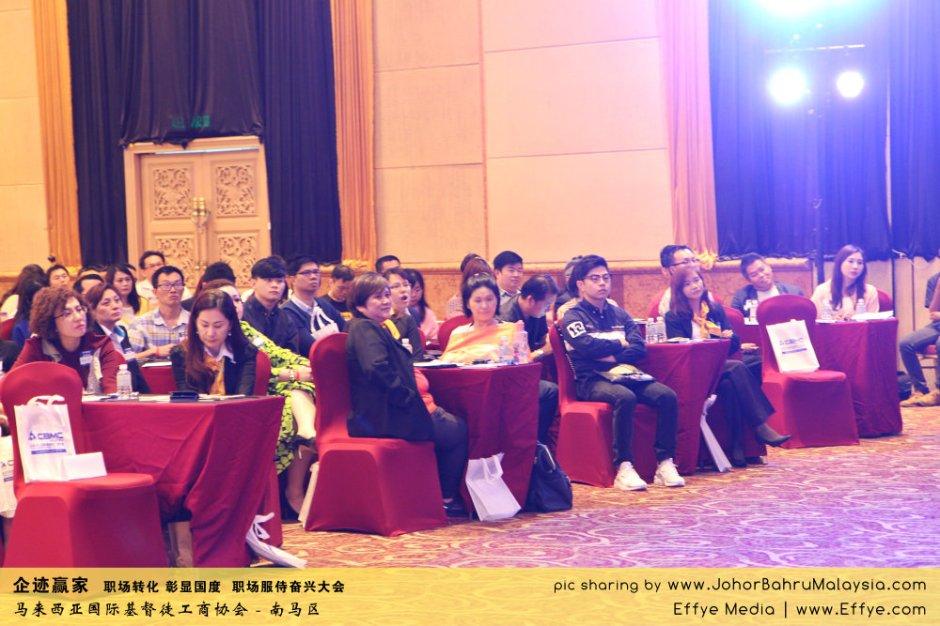 企迹赢家 职场转化 彰显国度 职场服侍奋兴大会 CBMC Malaysia Christian Business and Marketplace Cennection 马来西亚国际基督徒工商协会 Speaker at Johor Bahru Malaysia C20