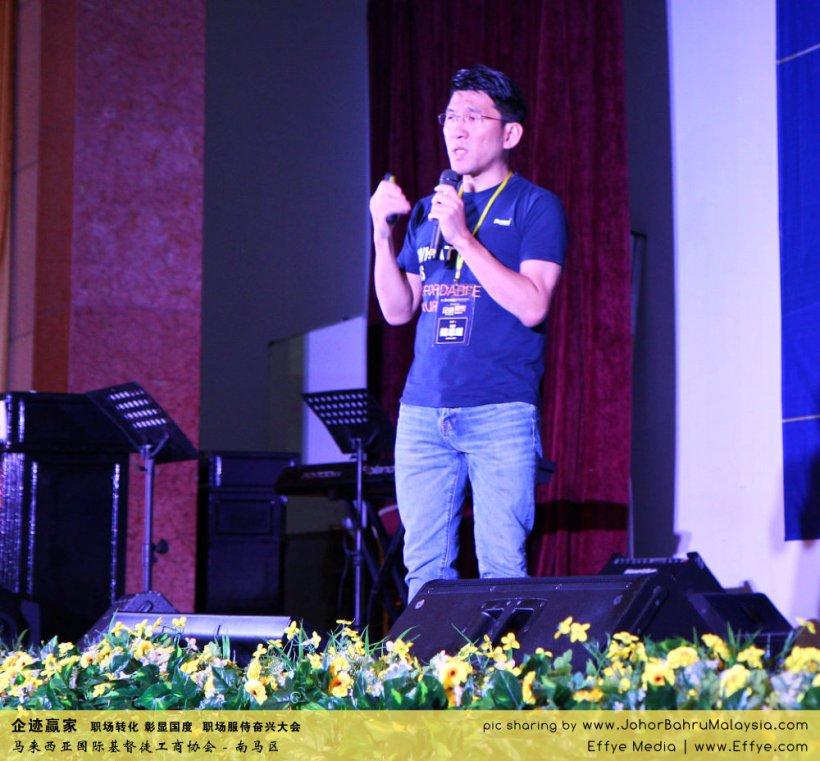 企迹赢家 职场转化 彰显国度 职场服侍奋兴大会 CBMC Malaysia Christian Business and Marketplace Cennection 马来西亚国际基督徒工商协会 Speaker at Johor Bahru Malaysia C21