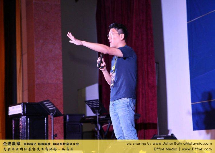 企迹赢家 职场转化 彰显国度 职场服侍奋兴大会 CBMC Malaysia Christian Business and Marketplace Cennection 马来西亚国际基督徒工商协会 Speaker at Johor Bahru Malaysia C22