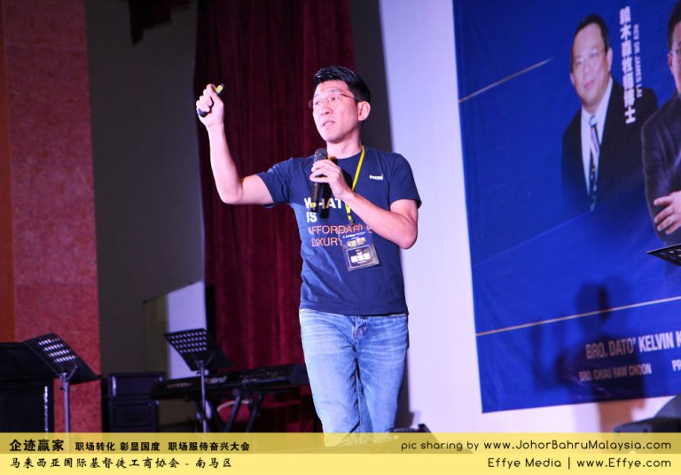 企迹赢家 职场转化 彰显国度 职场服侍奋兴大会 CBMC Malaysia Christian Business and Marketplace Cennection 马来西亚国际基督徒工商协会 Speaker at Johor Bahru Malaysia C23
