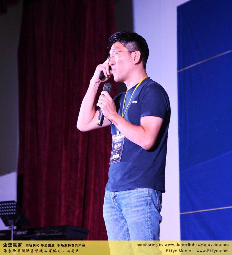 企迹赢家 职场转化 彰显国度 职场服侍奋兴大会 CBMC Malaysia Christian Business and Marketplace Cennection 马来西亚国际基督徒工商协会 Speaker at Johor Bahru Malaysia C24
