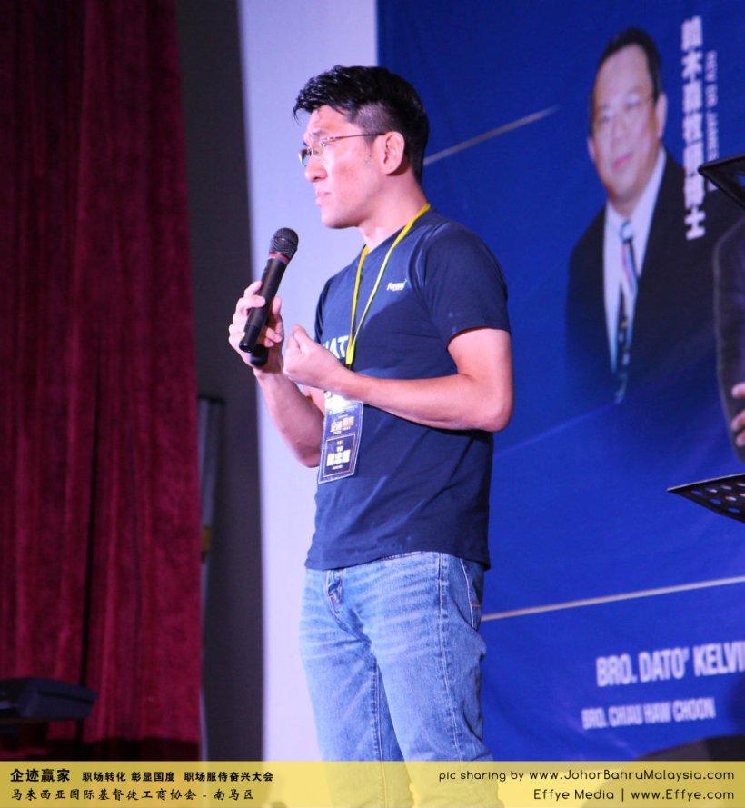 企迹赢家 职场转化 彰显国度 职场服侍奋兴大会 CBMC Malaysia Christian Business and Marketplace Cennection 马来西亚国际基督徒工商协会 Speaker at Johor Bahru Malaysia C25