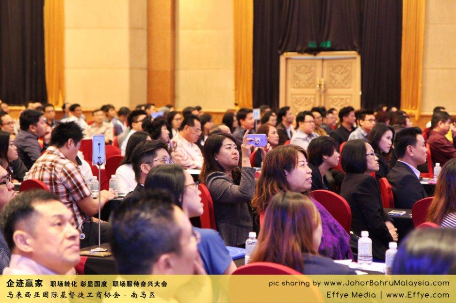 企迹赢家 职场转化 彰显国度 职场服侍奋兴大会 CBMC Malaysia Christian Business and Marketplace Cennection 马来西亚国际基督徒工商协会 Speaker at Johor Bahru Malaysia C26
