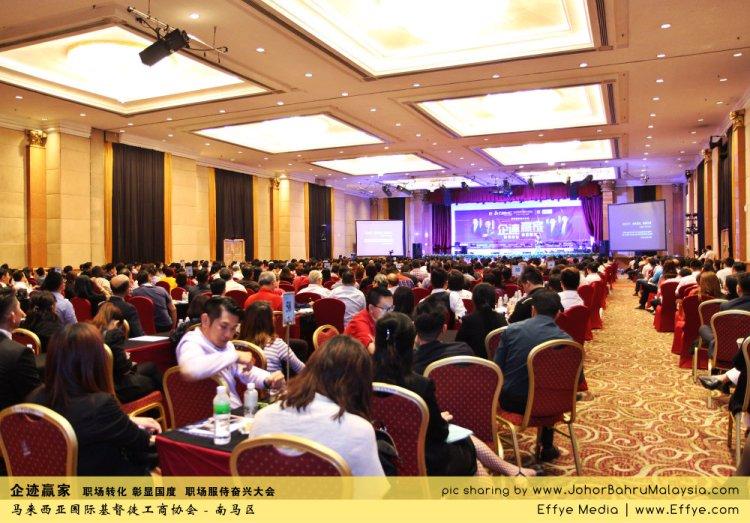 企迹赢家 职场转化 彰显国度 职场服侍奋兴大会 CBMC Malaysia Christian Business and Marketplace Cennection 马来西亚国际基督徒工商协会 Speaker at Johor Bahru Malaysia C27