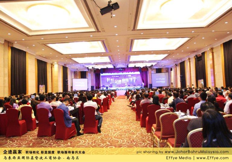 企迹赢家 职场转化 彰显国度 职场服侍奋兴大会 CBMC Malaysia Christian Business and Marketplace Cennection 马来西亚国际基督徒工商协会 Speaker at Johor Bahru Malaysia C28