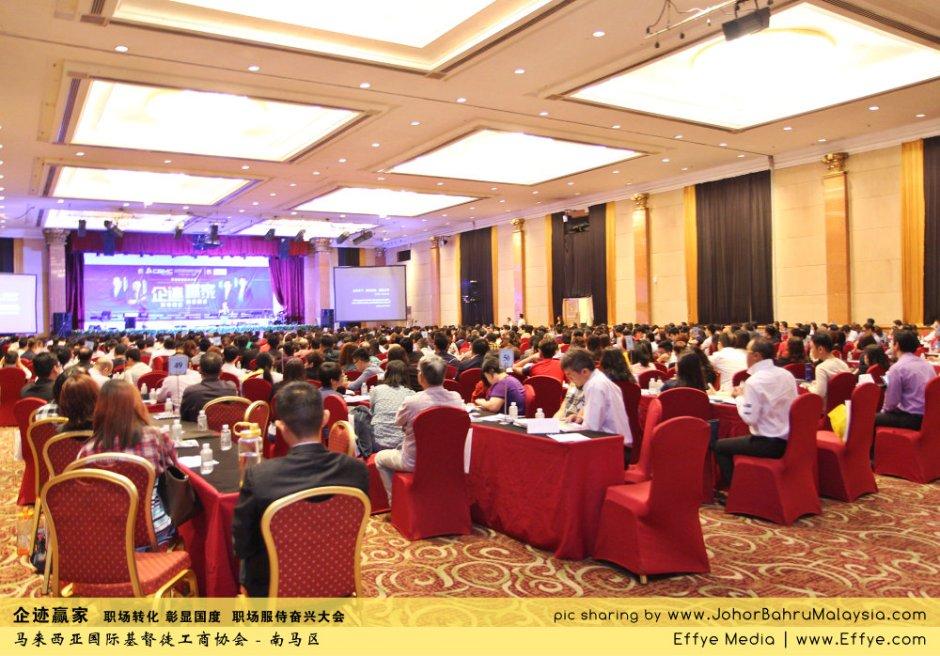 企迹赢家 职场转化 彰显国度 职场服侍奋兴大会 CBMC Malaysia Christian Business and Marketplace Cennection 马来西亚国际基督徒工商协会 Speaker at Johor Bahru Malaysia C29