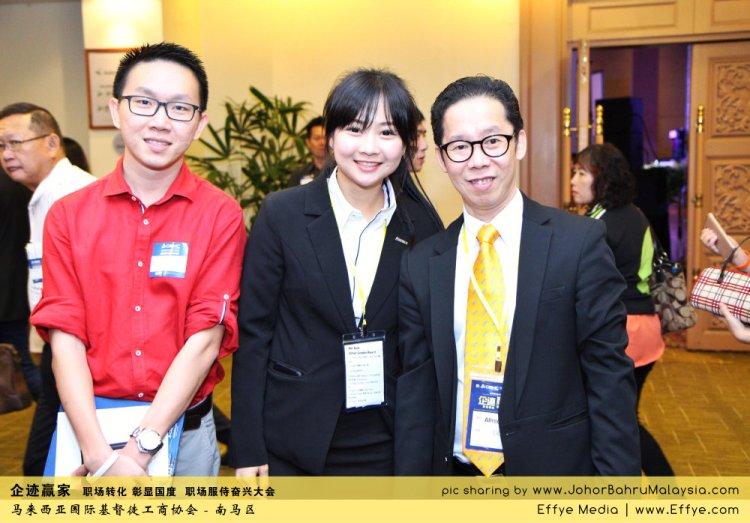 企迹赢家 职场转化 彰显国度 职场服侍奋兴大会 CBMC Malaysia Christian Business and Marketplace Cennection 马来西亚国际基督徒工商协会 Speaker at Johor Bahru Malaysia C31