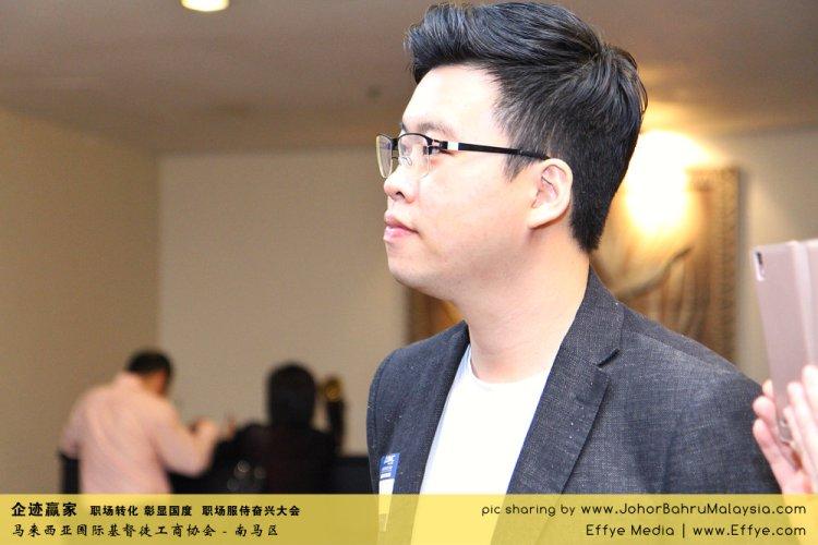 企迹赢家 职场转化 彰显国度 职场服侍奋兴大会 CBMC Malaysia Christian Business and Marketplace Cennection 马来西亚国际基督徒工商协会 Speaker at Johor Bahru Malaysia C32