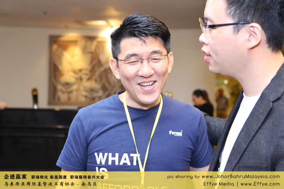 企迹赢家 职场转化 彰显国度 职场服侍奋兴大会 CBMC Malaysia Christian Business and Marketplace Cennection 马来西亚国际基督徒工商协会 Speaker at Johor Bahru Malaysia C33