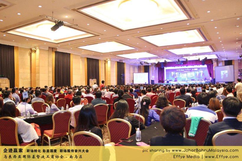 企迹赢家 职场转化 彰显国度 职场服侍奋兴大会 CBMC Malaysia Christian Business and Marketplace Cennection 马来西亚国际基督徒工商协会 Speaker at Johor Bahru Malaysia D01