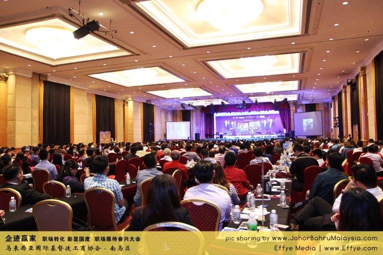 企迹赢家 职场转化 彰显国度 职场服侍奋兴大会 CBMC Malaysia Christian Business and Marketplace Cennection 马来西亚国际基督徒工商协会 Speaker at Johor Bahru Malaysia D02