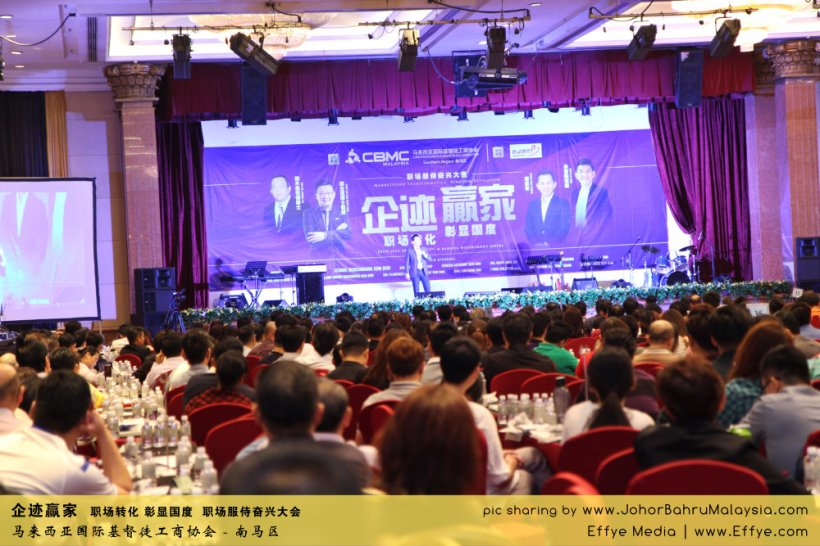 企迹赢家 职场转化 彰显国度 职场服侍奋兴大会 CBMC Malaysia Christian Business and Marketplace Cennection 马来西亚国际基督徒工商协会 Speaker at Johor Bahru Malaysia D03