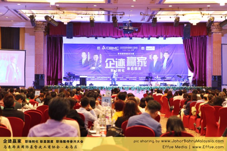 企迹赢家 职场转化 彰显国度 职场服侍奋兴大会 CBMC Malaysia Christian Business and Marketplace Cennection 马来西亚国际基督徒工商协会 Speaker at Johor Bahru Malaysia D04