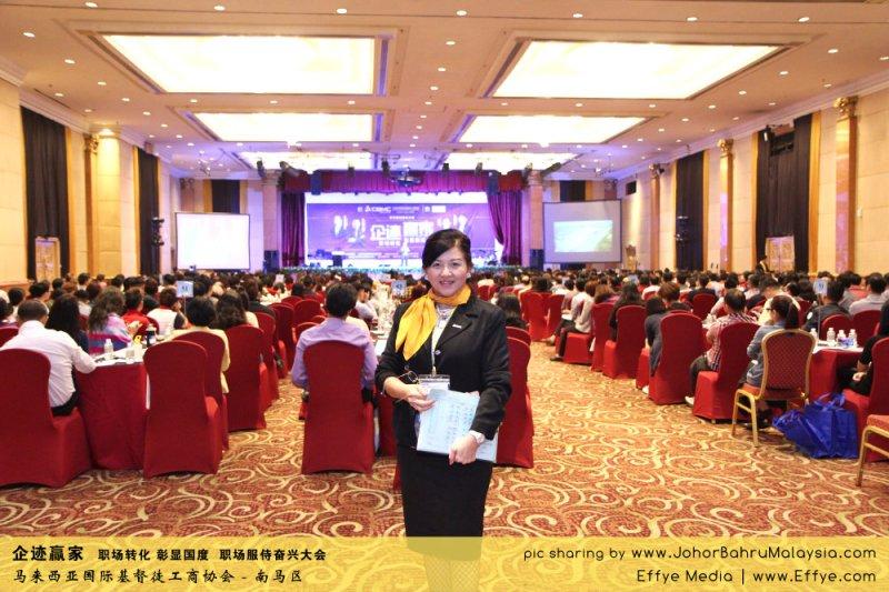 企迹赢家 职场转化 彰显国度 职场服侍奋兴大会 CBMC Malaysia Christian Business and Marketplace Cennection 马来西亚国际基督徒工商协会 Speaker at Johor Bahru Malaysia D05
