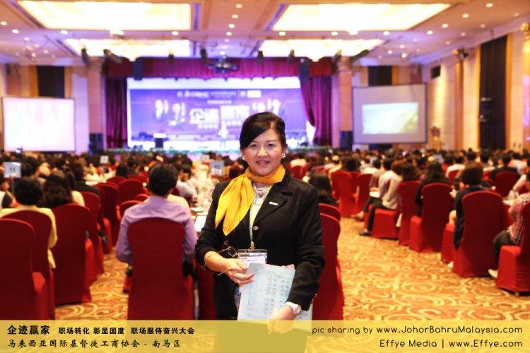 企迹赢家 职场转化 彰显国度 职场服侍奋兴大会 CBMC Malaysia Christian Business and Marketplace Cennection 马来西亚国际基督徒工商协会 Speaker at Johor Bahru Malaysia D06