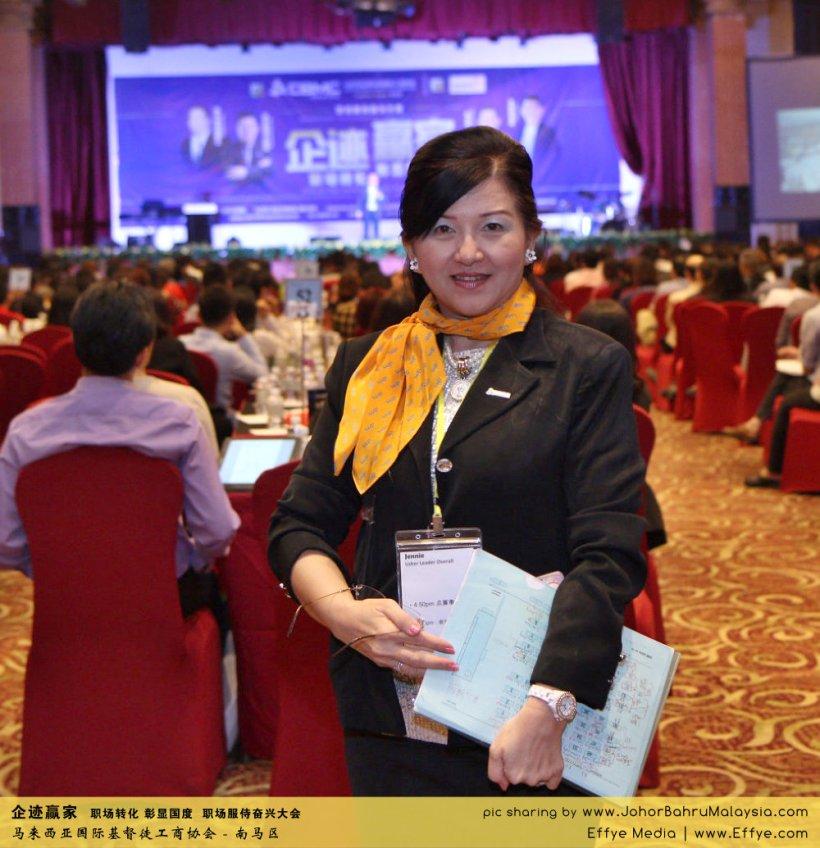 企迹赢家 职场转化 彰显国度 职场服侍奋兴大会 CBMC Malaysia Christian Business and Marketplace Cennection 马来西亚国际基督徒工商协会 Speaker at Johor Bahru Malaysia D07