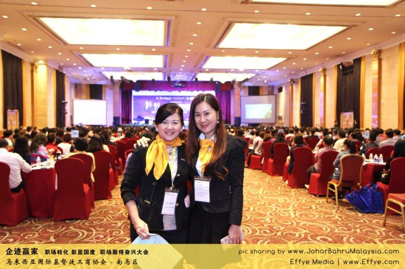 企迹赢家 职场转化 彰显国度 职场服侍奋兴大会 CBMC Malaysia Christian Business and Marketplace Cennection 马来西亚国际基督徒工商协会 Speaker at Johor Bahru Malaysia D08