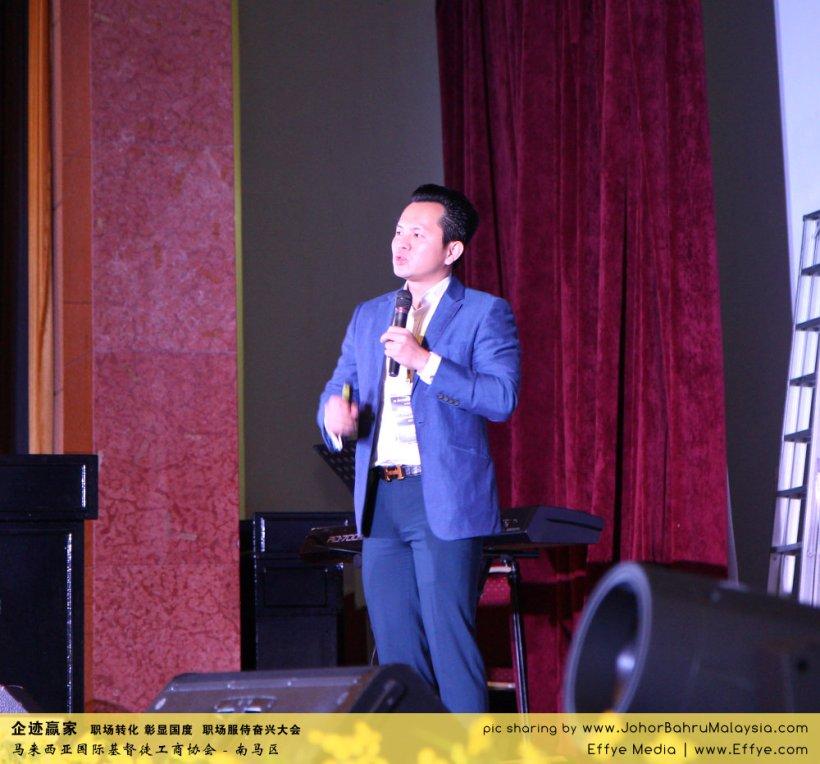 企迹赢家 职场转化 彰显国度 职场服侍奋兴大会 CBMC Malaysia Christian Business and Marketplace Cennection 马来西亚国际基督徒工商协会 Speaker at Johor Bahru Malaysia D10