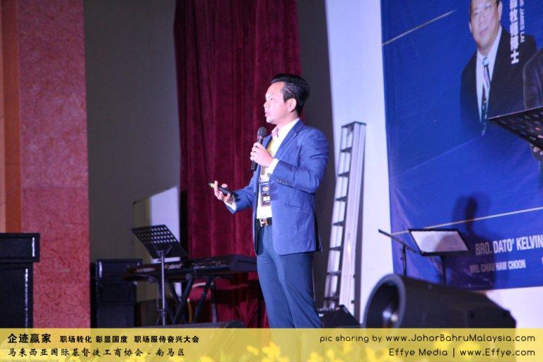 企迹赢家 职场转化 彰显国度 职场服侍奋兴大会 CBMC Malaysia Christian Business and Marketplace Cennection 马来西亚国际基督徒工商协会 Speaker at Johor Bahru Malaysia D11