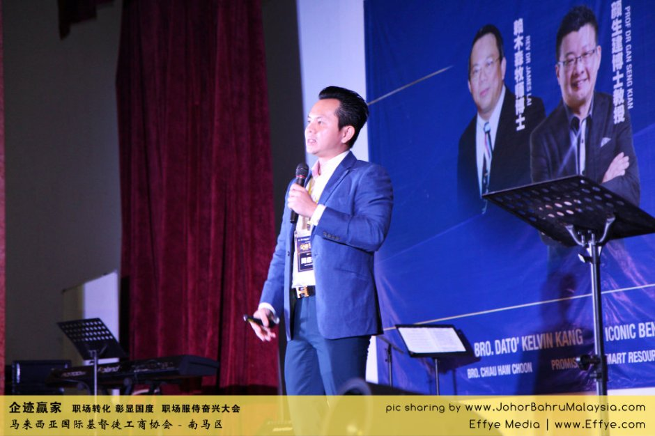 企迹赢家 职场转化 彰显国度 职场服侍奋兴大会 CBMC Malaysia Christian Business and Marketplace Cennection 马来西亚国际基督徒工商协会 Speaker at Johor Bahru Malaysia D12