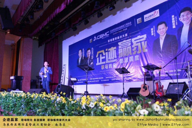 企迹赢家 职场转化 彰显国度 职场服侍奋兴大会 CBMC Malaysia Christian Business and Marketplace Cennection 马来西亚国际基督徒工商协会 Speaker at Johor Bahru Malaysia D13