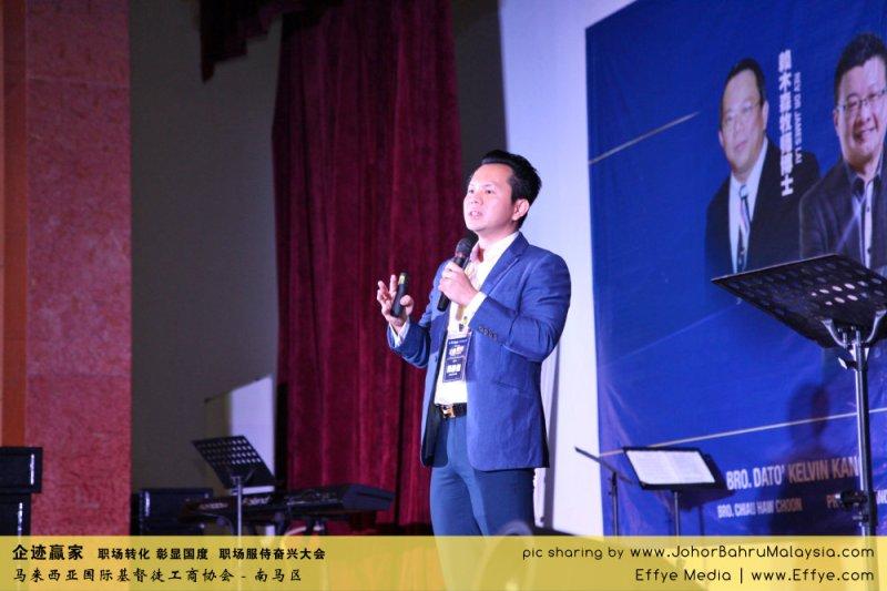 企迹赢家 职场转化 彰显国度 职场服侍奋兴大会 CBMC Malaysia Christian Business and Marketplace Cennection 马来西亚国际基督徒工商协会 Speaker at Johor Bahru Malaysia D14
