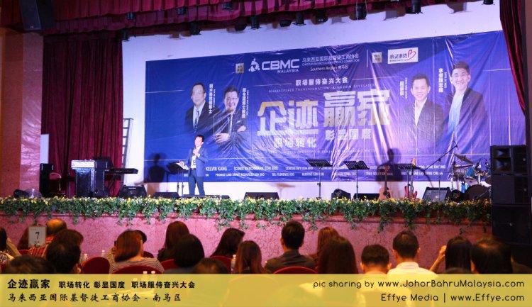 企迹赢家 职场转化 彰显国度 职场服侍奋兴大会 CBMC Malaysia Christian Business and Marketplace Cennection 马来西亚国际基督徒工商协会 Speaker at Johor Bahru Malaysia D15