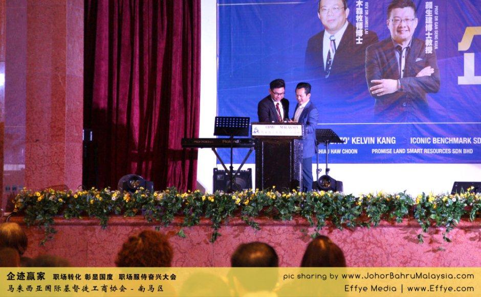 企迹赢家 职场转化 彰显国度 职场服侍奋兴大会 CBMC Malaysia Christian Business and Marketplace Cennection 马来西亚国际基督徒工商协会 Speaker at Johor Bahru Malaysia D16