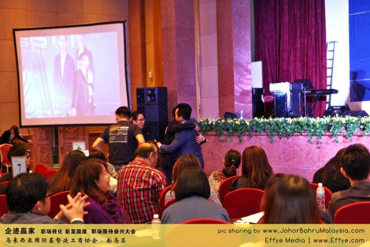 企迹赢家 职场转化 彰显国度 职场服侍奋兴大会 CBMC Malaysia Christian Business and Marketplace Cennection 马来西亚国际基督徒工商协会 Speaker at Johor Bahru Malaysia D17
