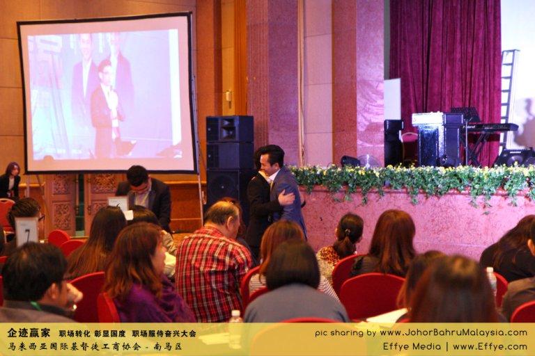 企迹赢家 职场转化 彰显国度 职场服侍奋兴大会 CBMC Malaysia Christian Business and Marketplace Cennection 马来西亚国际基督徒工商协会 Speaker at Johor Bahru Malaysia D18