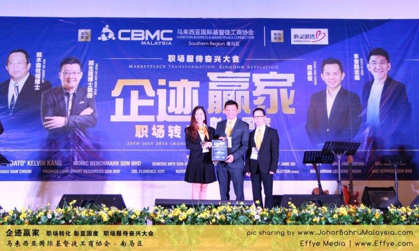 企迹赢家 职场转化 彰显国度 职场服侍奋兴大会 CBMC Malaysia Christian Business and Marketplace Cennection 马来西亚国际基督徒工商协会 Speaker at Johor Bahru Malaysia D19