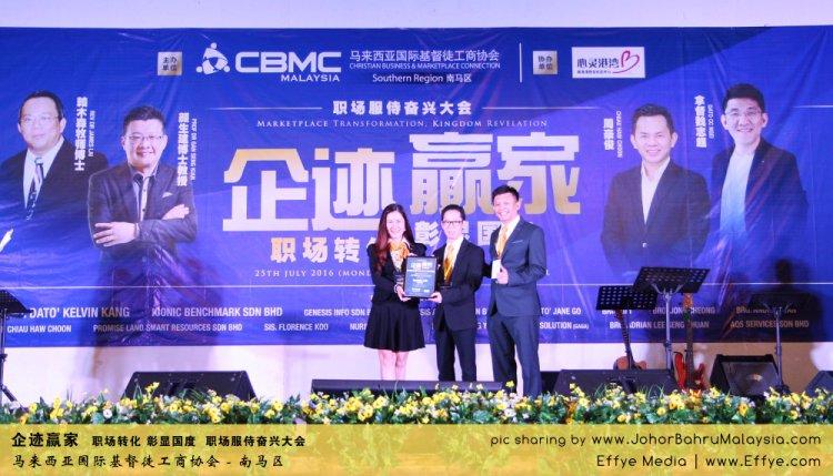 企迹赢家 职场转化 彰显国度 职场服侍奋兴大会 CBMC Malaysia Christian Business and Marketplace Cennection 马来西亚国际基督徒工商协会 Speaker at Johor Bahru Malaysia D20