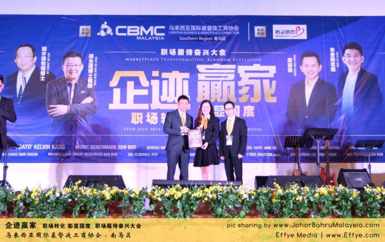 企迹赢家 职场转化 彰显国度 职场服侍奋兴大会 CBMC Malaysia Christian Business and Marketplace Cennection 马来西亚国际基督徒工商协会 Speaker at Johor Bahru Malaysia D21