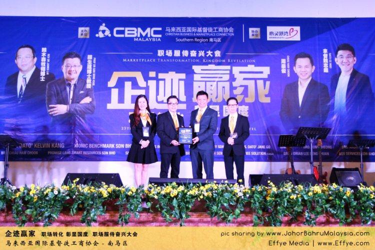 企迹赢家 职场转化 彰显国度 职场服侍奋兴大会 CBMC Malaysia Christian Business and Marketplace Cennection 马来西亚国际基督徒工商协会 Speaker at Johor Bahru Malaysia D22
