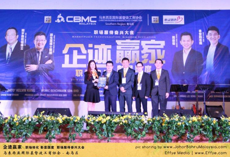 企迹赢家 职场转化 彰显国度 职场服侍奋兴大会 CBMC Malaysia Christian Business and Marketplace Cennection 马来西亚国际基督徒工商协会 Speaker at Johor Bahru Malaysia D23