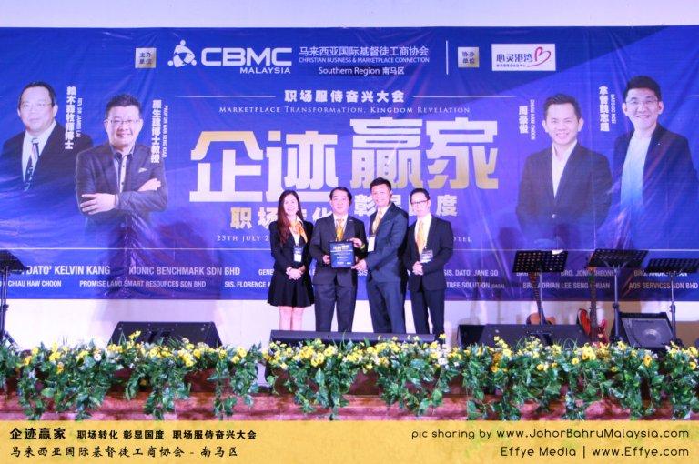 企迹赢家 职场转化 彰显国度 职场服侍奋兴大会 CBMC Malaysia Christian Business and Marketplace Cennection 马来西亚国际基督徒工商协会 Speaker at Johor Bahru Malaysia D24