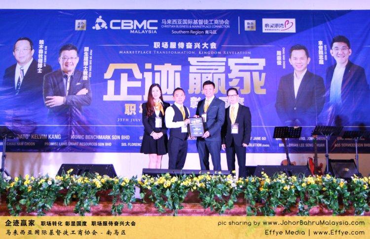 企迹赢家 职场转化 彰显国度 职场服侍奋兴大会 CBMC Malaysia Christian Business and Marketplace Cennection 马来西亚国际基督徒工商协会 Speaker at Johor Bahru Malaysia D25
